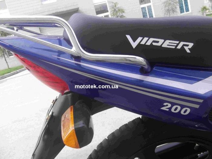 VIPER ZS200