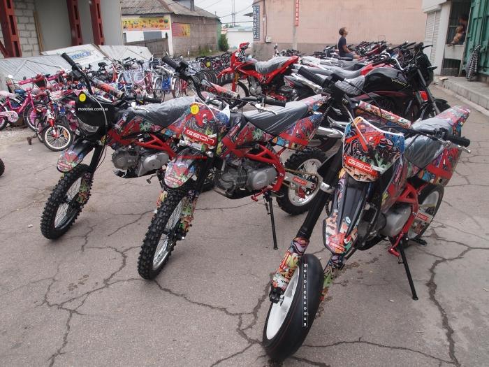 GEON X-Pit Enduro 125