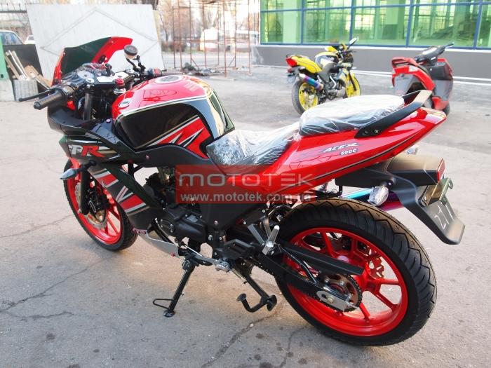 G-max Racer 50