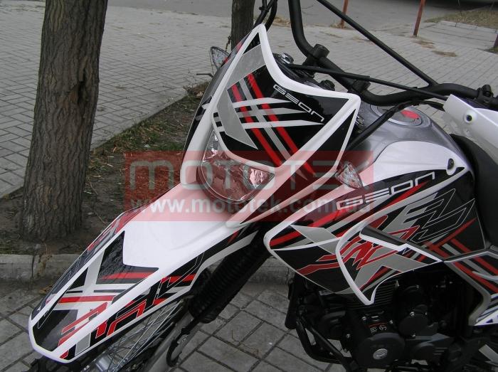 купить GEON X-Road 250CB