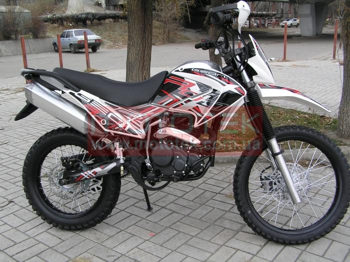 geon xroad 250cb