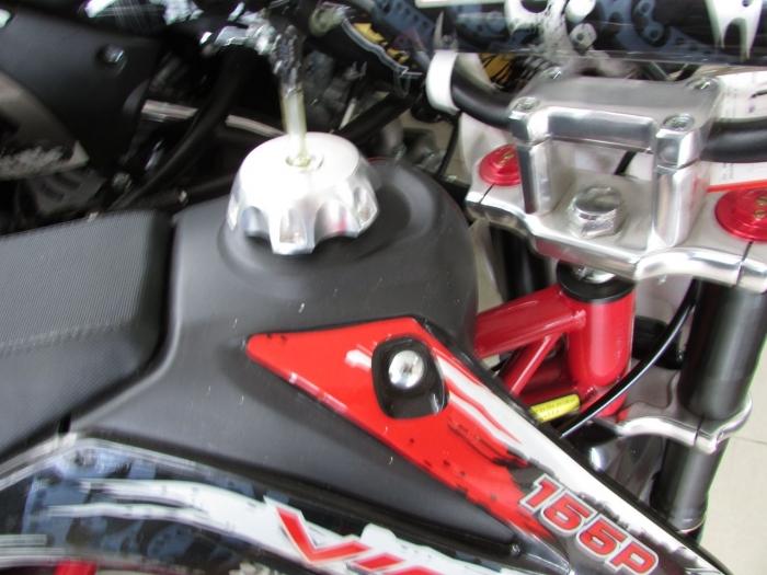 Geon X-ride 150 sport 2017
