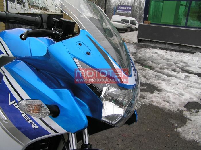 VIPER V200CR