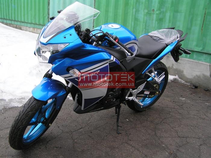VIPER V200CR Repsol