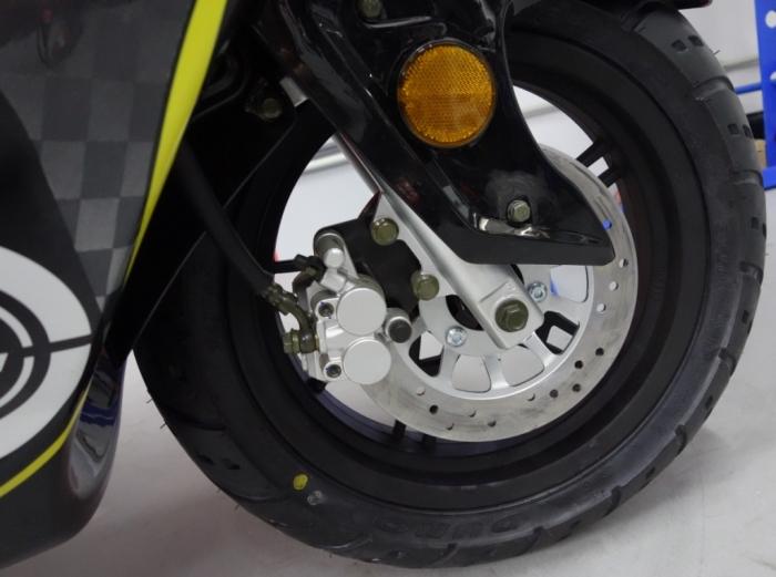 скутер speed gear цена