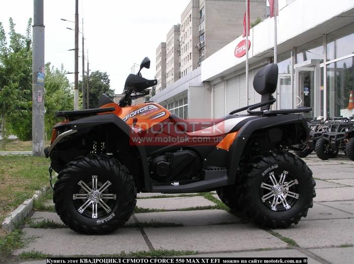 cfmoto 550