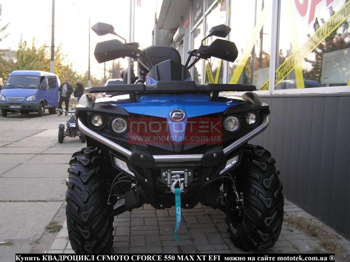 cfmoto cforce 550 купить