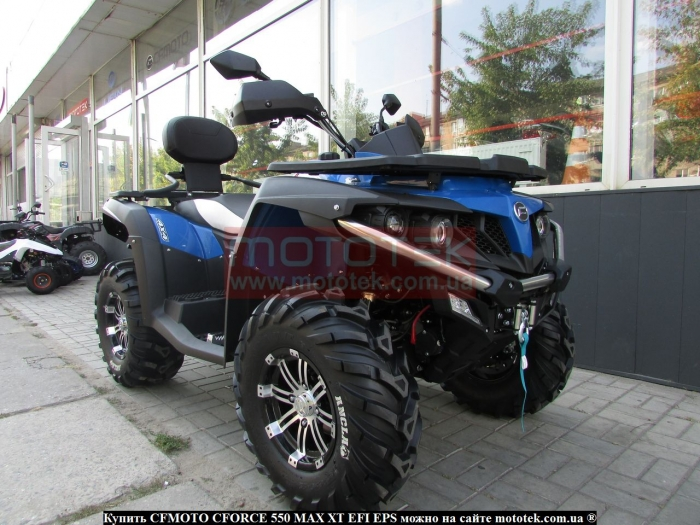 cfmoto cforce 550 eps украина