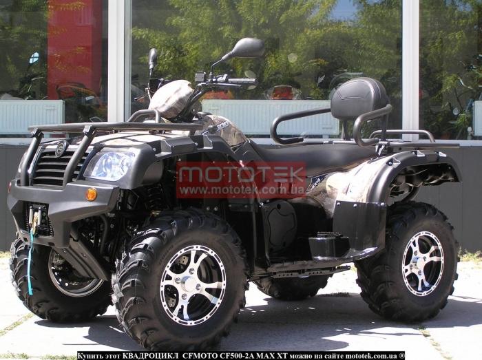 Квадроцикл CFMOTO CF500-2A MAX XT
