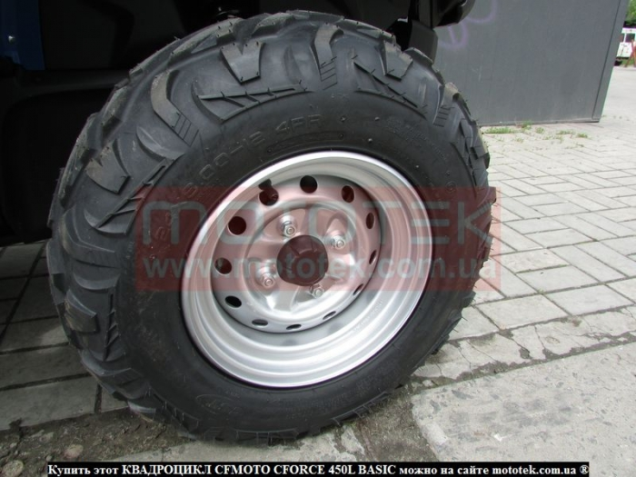 cfmoto cforce 450l base отзывы