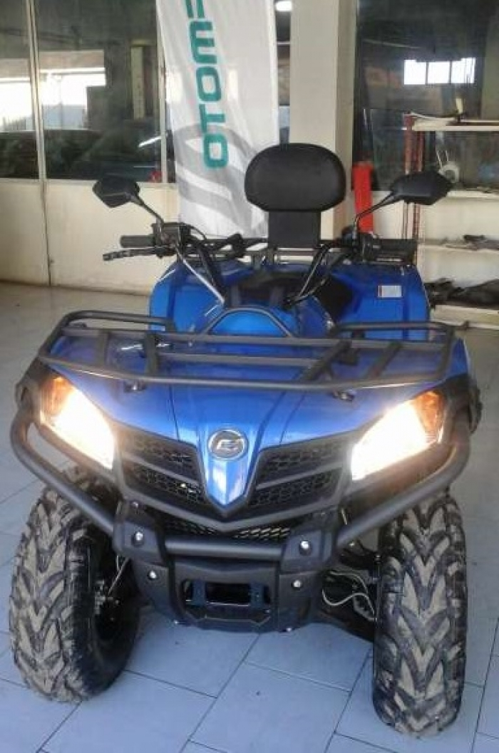 cfmoto cforce 450l basic купить
