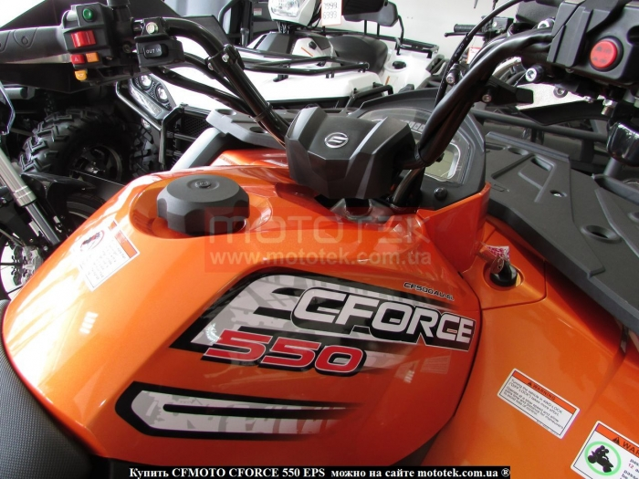 cfmoto 550 eps купить