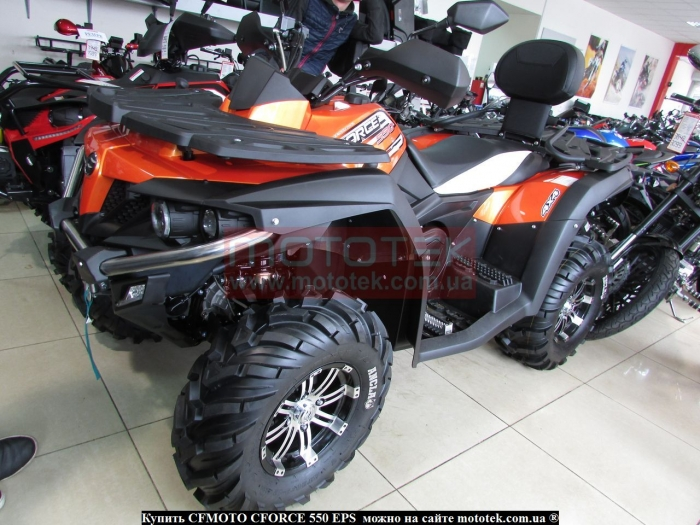 cfmoto cforce 550 eps