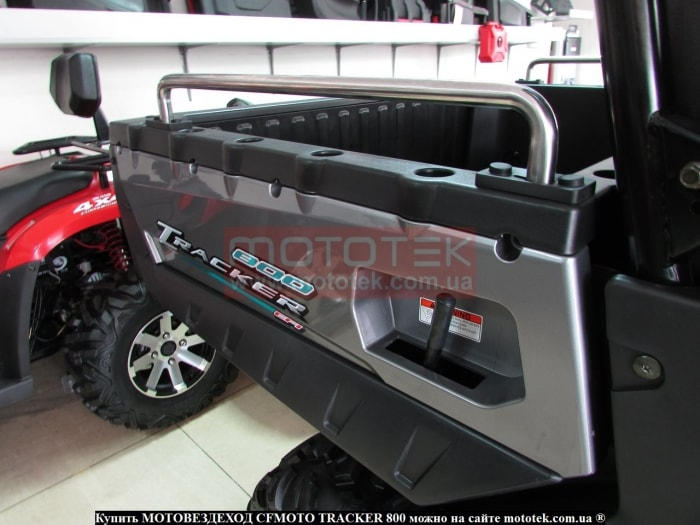 купить cfmoto tracker 800