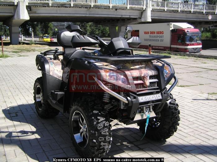 Квадроцикл CFMOTO X8 EPS (CFORCE 800 EPS)