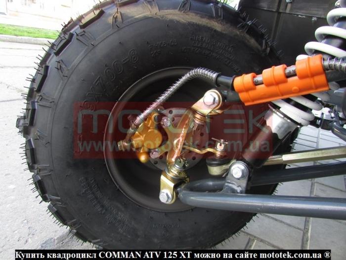 comman atv 125сс hamer