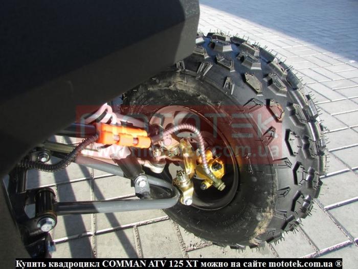 comman atv 125 hamer xt отзывы