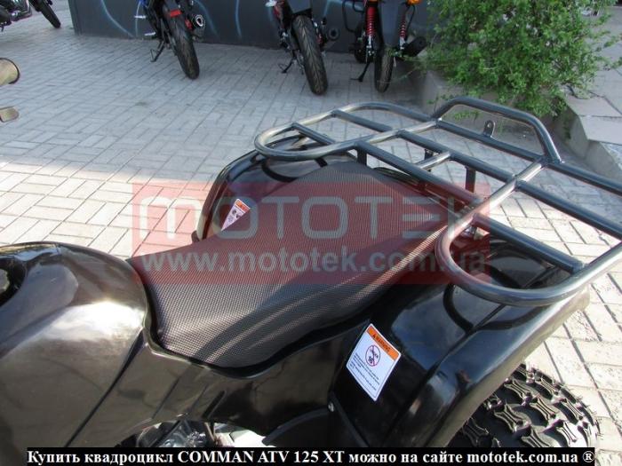 квадроциклы comman цена