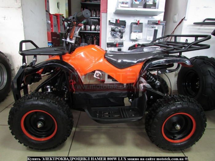дитячий Електроквадроцикл купити в Україні