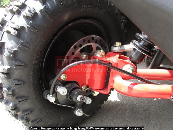 купить детский квадроцикл на резиновых колесах
