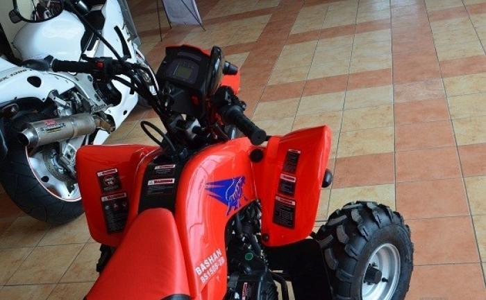 Квадроцикл Bashan ATV bs-150s-2b