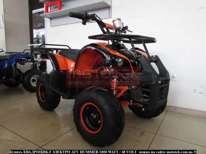 электроквадроцикл 1000w