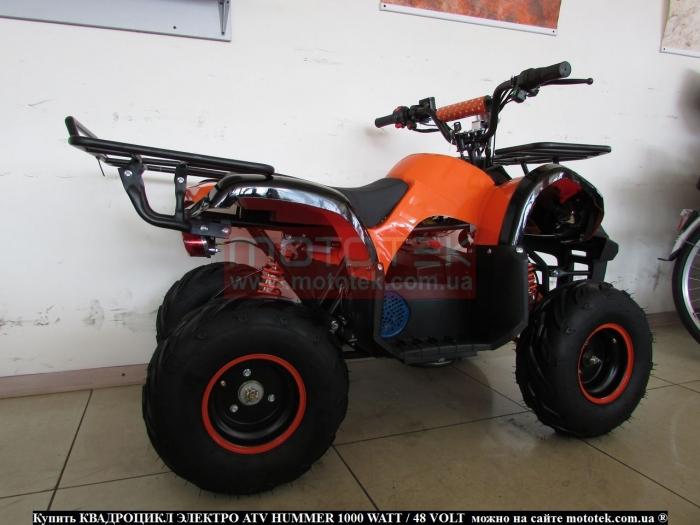 электроквадроциклы взрослые купить в украине