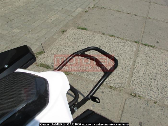 электроквадроцикл e-max 1000