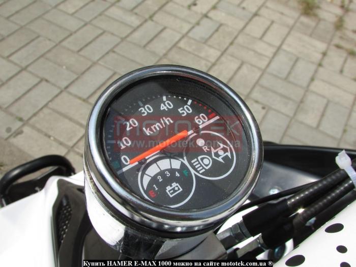 электроквадроцикл e-max 1000 цена