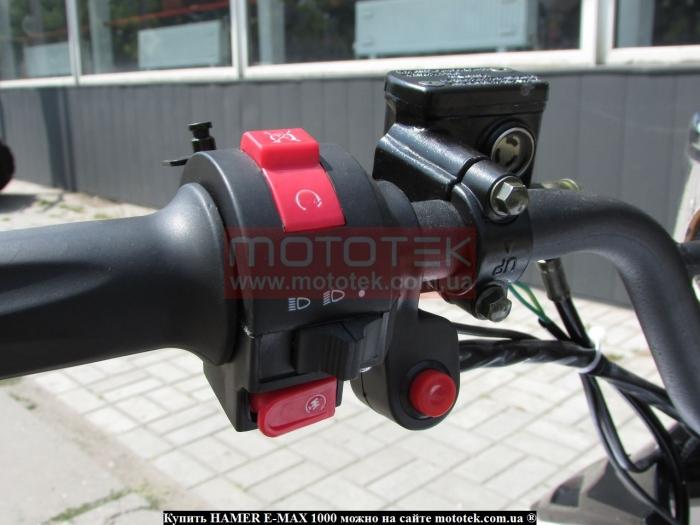 электроквадроцикл e-max 1000 купить