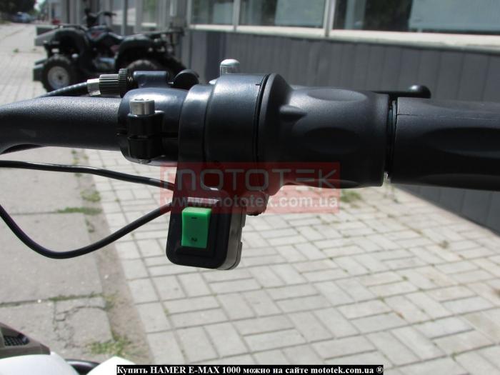 электроквадроцикл e-max 1000 характеристики