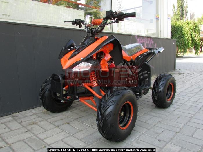 hamer e-max 1000