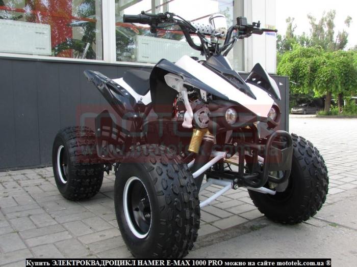 Электроквадроцикл Hamer E-Max 1000 Pro