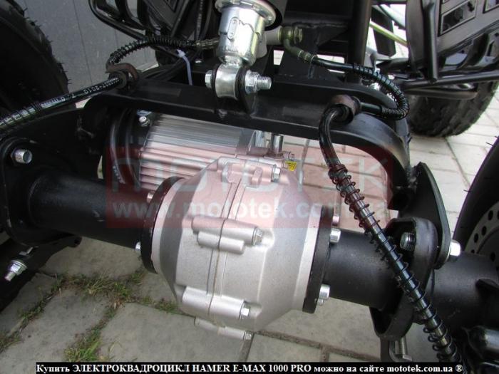 электроквадроцикл Hamer 1000w отзывы