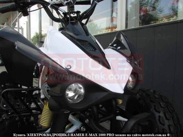 e-max 1000 pro купить