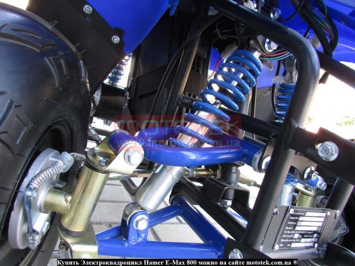 электроквадроцикл 800w