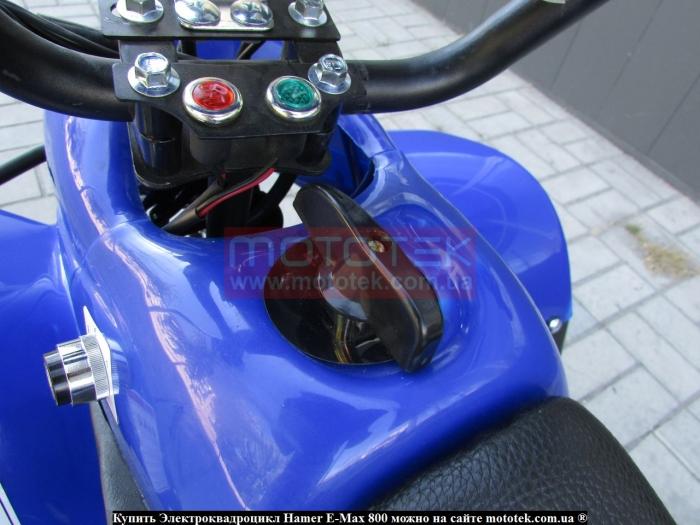 электроквадроцикл 800w цена