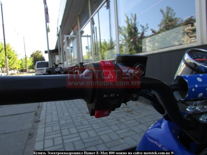 электроквадроцикл 800w купить
