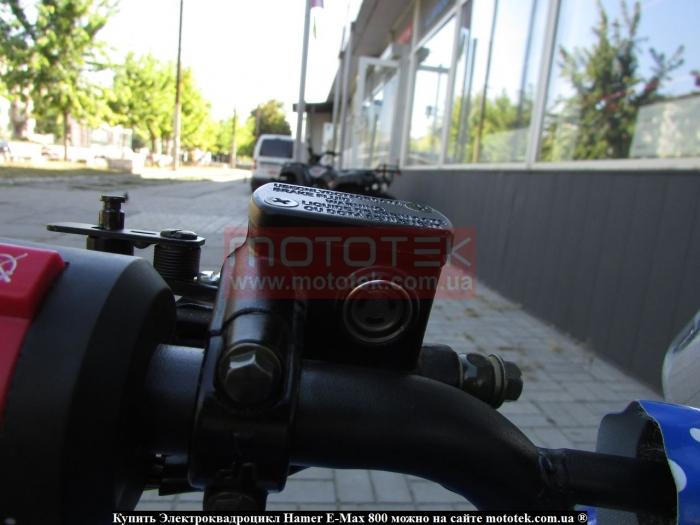 электроквадроцикл 800w продажа