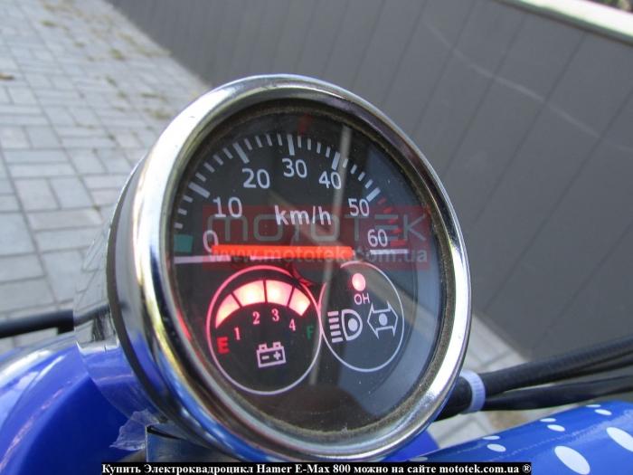электроквадроцикл 800 цена