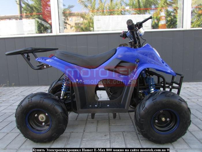 hamer emax 800 купить
