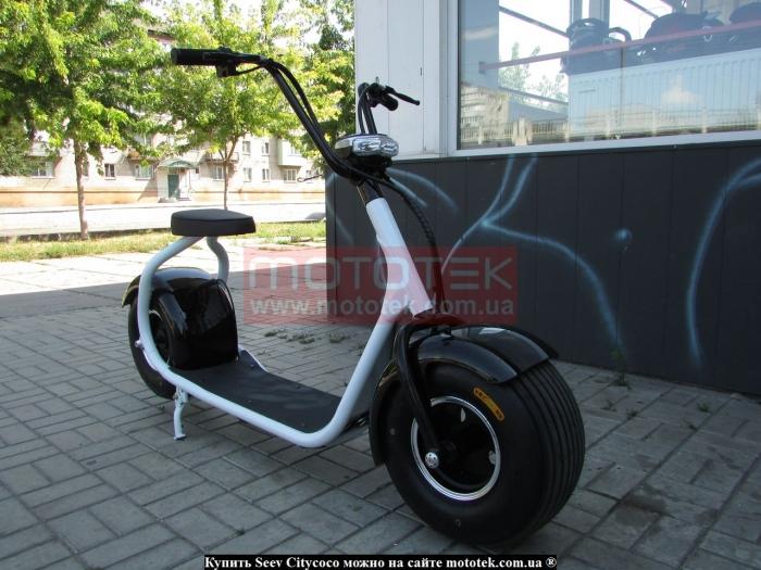 seev bike