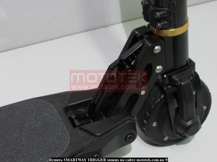 smartway trigger