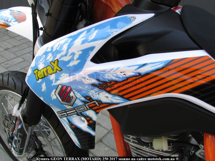 geon terrax motard 250 продажа