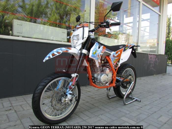 geon terrax 250 motard цена