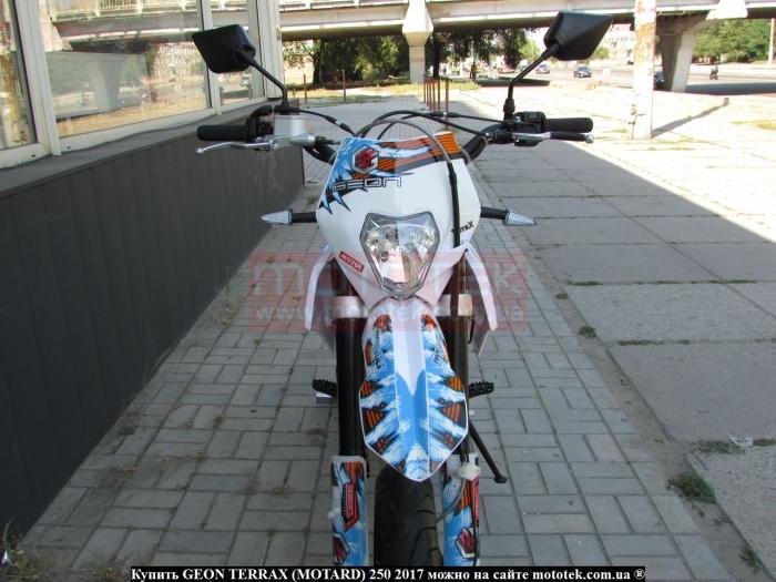 terrax motard 250 цена