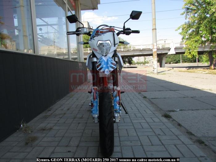 terrax motard 250 купить