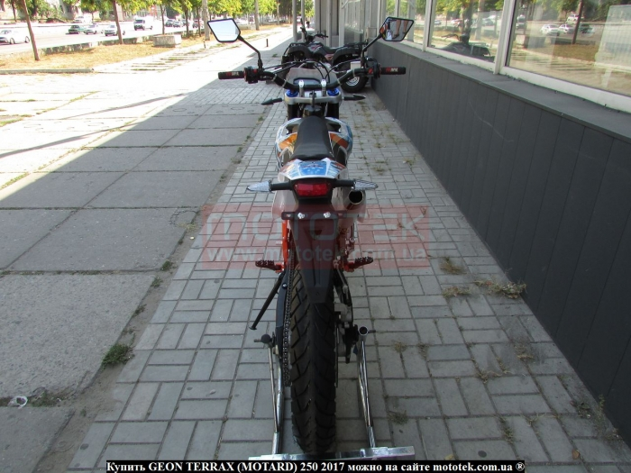 terrax motard 250 продажа