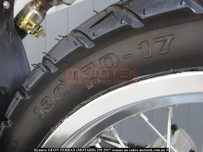 geon 250 motard цена