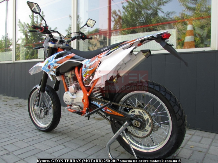 geon terrax 250 motard купить